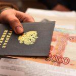 В Кирове по факту невыплаты зарплаты работникам управляющей компании возбуждено уголовное дело