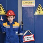 Кировэнерго напоминает детям и их родителям о правилах поведения вблизи энергообъектов
