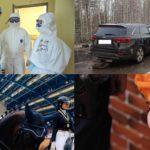Итоги недели: коронавирус в Кировской области, череда смертельных аварий и поимка опасного преступника