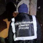В Юрьянском районе на пожаре в квартире погибли четыре ребенка