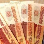 В Слободском районе директор школы подозревается в присвоении денежных средств