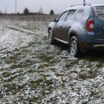 В северных районах Кировской области выпал первый снег