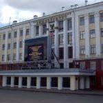 В ВятГУ сообщили о переходе из-за коронавируса на гибридный формат обучения
