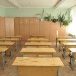 В Кирове еще одна школа перешла на дистанционное обучение