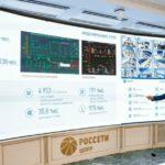 Руководству Ростехнадзора представили возможности цифровой модели управления энергокомплексами «Россети Центр» и «Россети Центр и Приволжье»