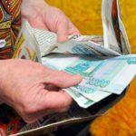 Жительница Котельнича отдала мошеннице все свои сбережения, снимая с себя «порчу»
