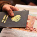 В Кирове после возбуждения уголовного дела, предприятие погасило задолженность по зарплате своим работникам