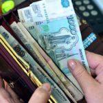 Кировстат озвучил среднюю зарплату в Кировской области