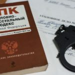 Сотрудник организации, занимающейся продажей лесных насаждений в Кировской области, подозревается в коммерческом подкупе