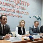 В Кировской области сменился министр внутренней политики