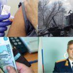 Итоги недели: коронавирус и вакцинация в Кировской области, серия пожаров и новый ГФИ