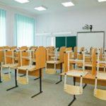 Школу № 32 в Кирове перевели на дистанционное обучение