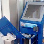 В Кирове мужчина, разозлившись на платежный терминал, ударил его кофемашиной