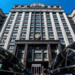 Депутаты от Кировской области оказались на втором месте по доле пропущенных заседаний Госдумы
