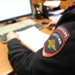 Житель Афанасьевского района пришел в ГИБДД получать права, которые купил у мошенника в сети