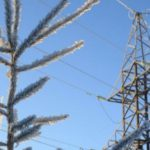 Энергетики «Россети Центр и Приволжье Кировэнерго» переведены в режим повышенной готовности
