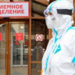 За сутки в Кировской области выявили 234 случая коронавируса