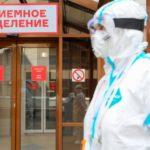 В Кировской области выявили 199 новых случаев коронавируса