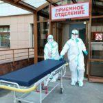 За сутки в Кировской области выявили 210 случаев коронавируса