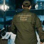 Житель Белохолуницкого района в ходе ссоры зарезал свою сожительницу