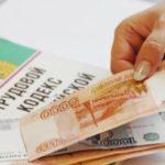 В Кирове возбуждено уголовное дело по факту невыплаты заработной платы